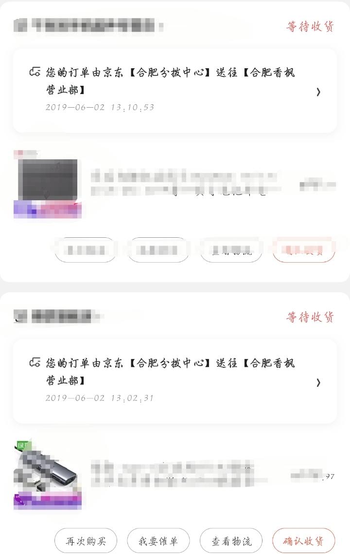 Screenshot_20190602_132236.png