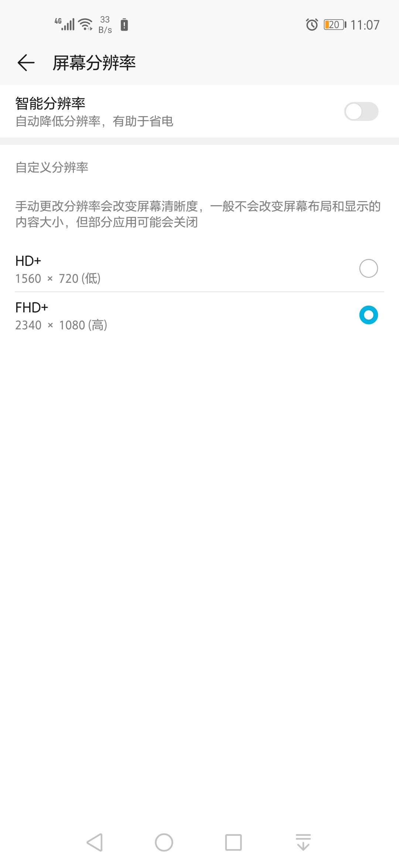 Screenshot_20190602_110700_com.android.settings.jpg