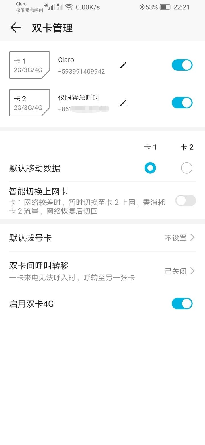 Screenshot_20190602_222237.jpg