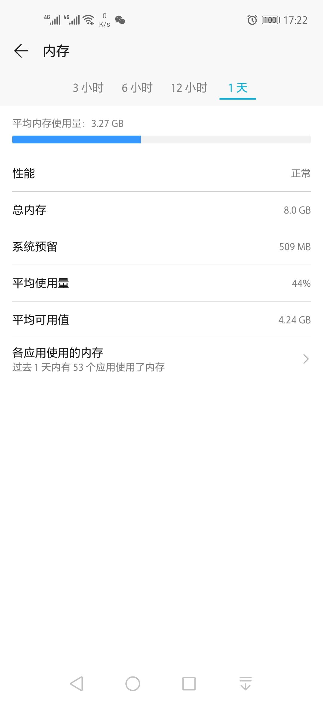 Screenshot_20190603_172246_com.android.settings.jpg