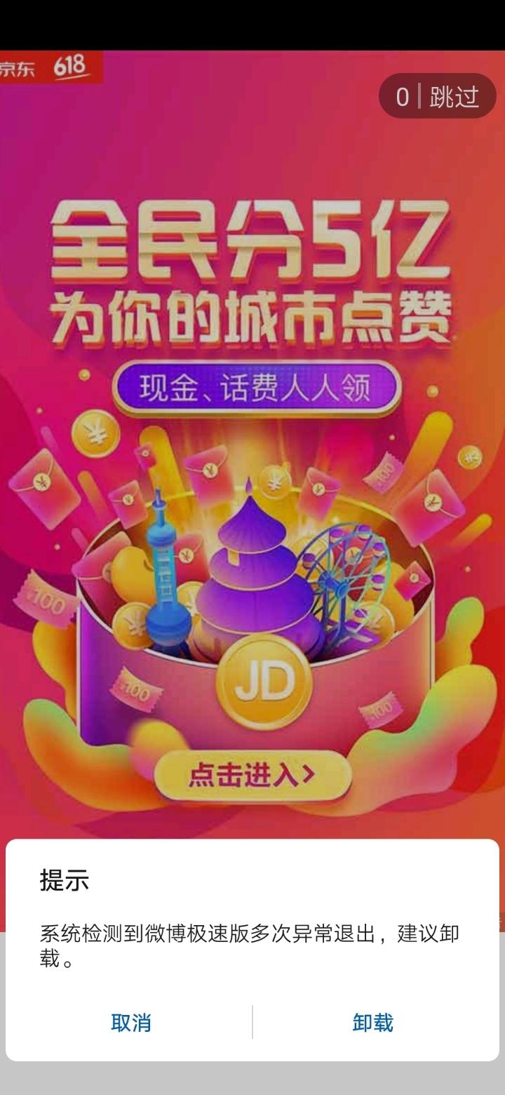 Screenshot_20190603_200450_com.huawei.hiview.jpg