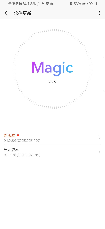 Screenshot_20190526_094137_com.huawei.android.hwouc.jpg