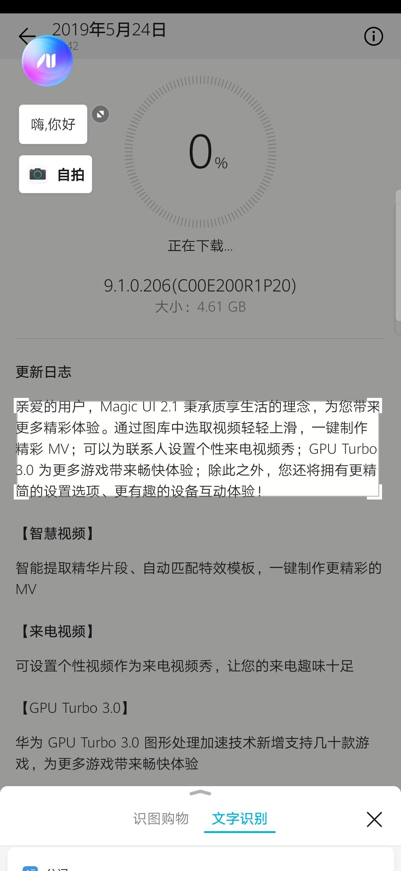 Screenshot_20190603_203700_com.huawei.hitouch.jpg