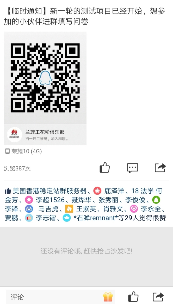 IMG_20190605_081542.jpg