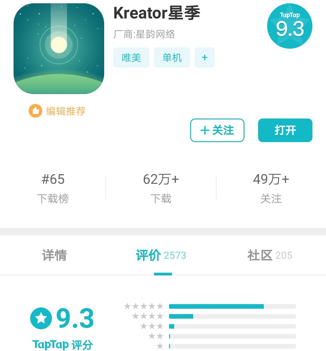 Screenshot_20190603_225714_com.taptap_看图王.jpg