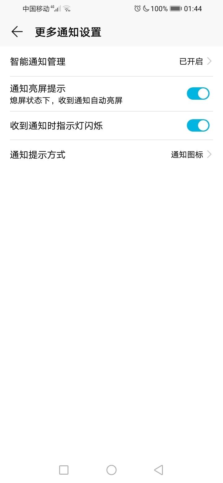 Screenshot_20190606_014417_com.android.settings.jpg