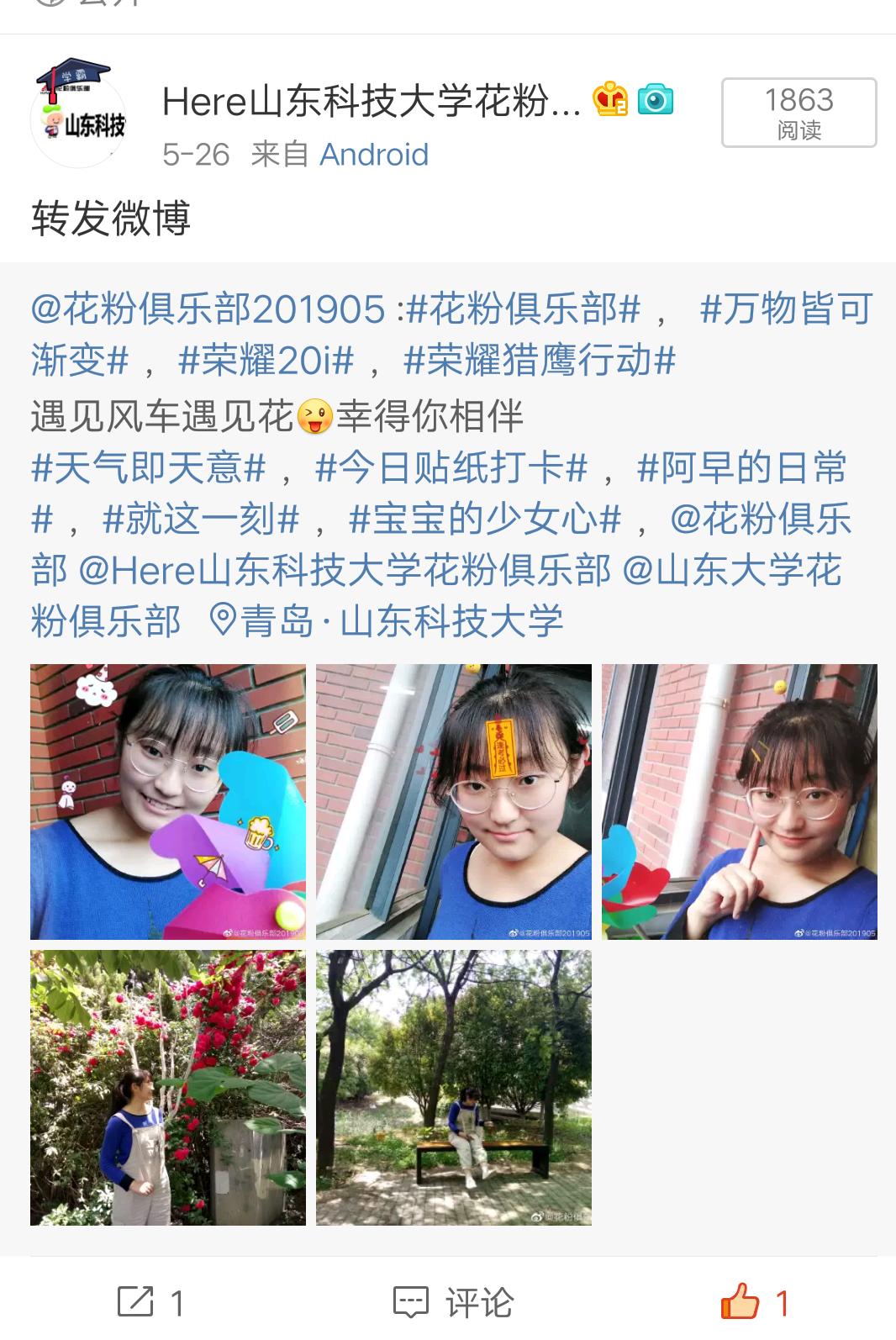 Screenshot_2019_0606_110124.png