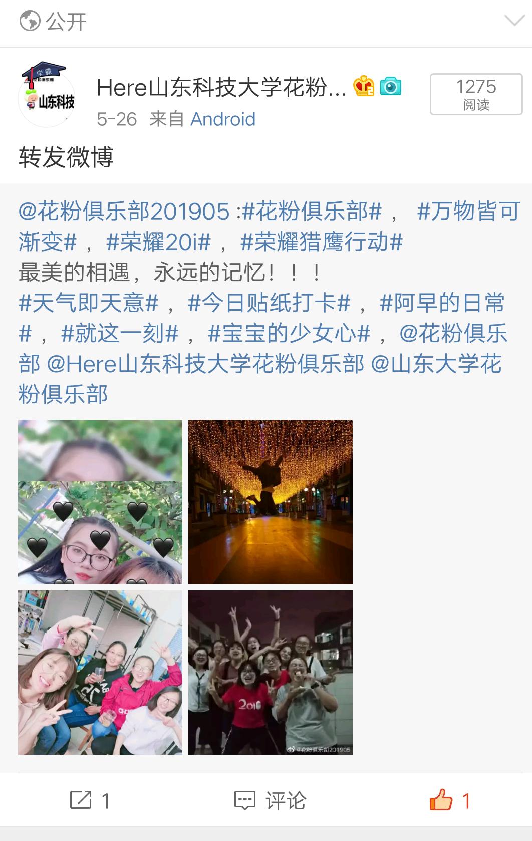 Screenshot_2019_0606_110151.png