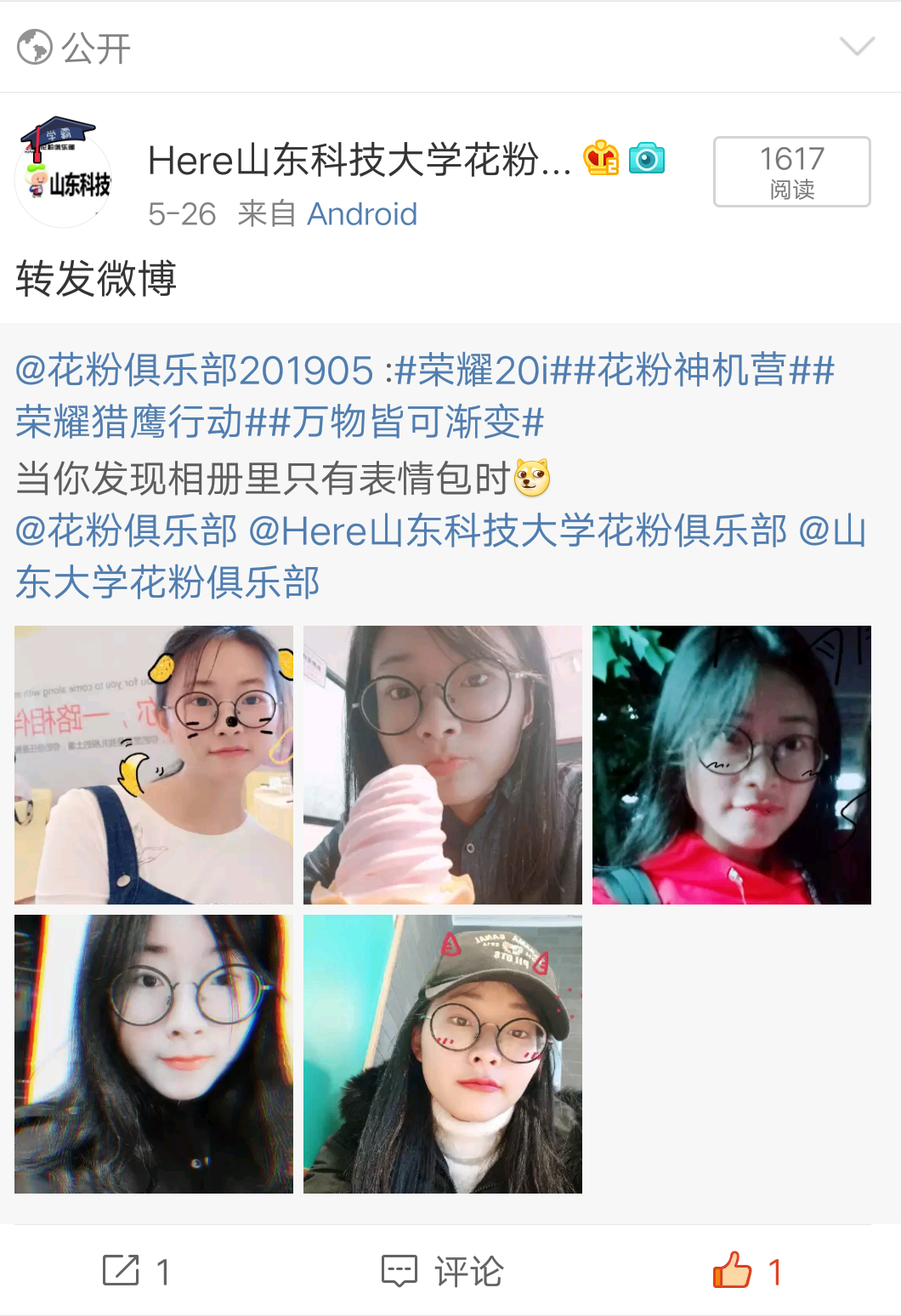 Screenshot_2019_0606_110210.png