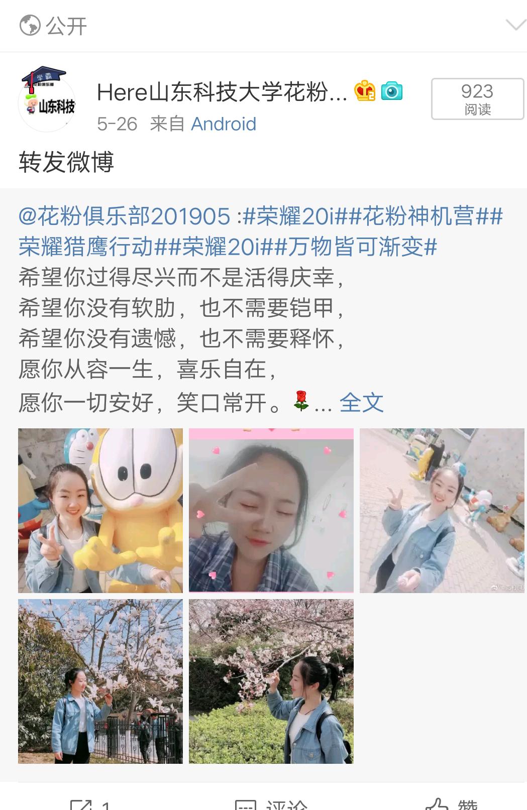 Screenshot_2019_0606_110223.png