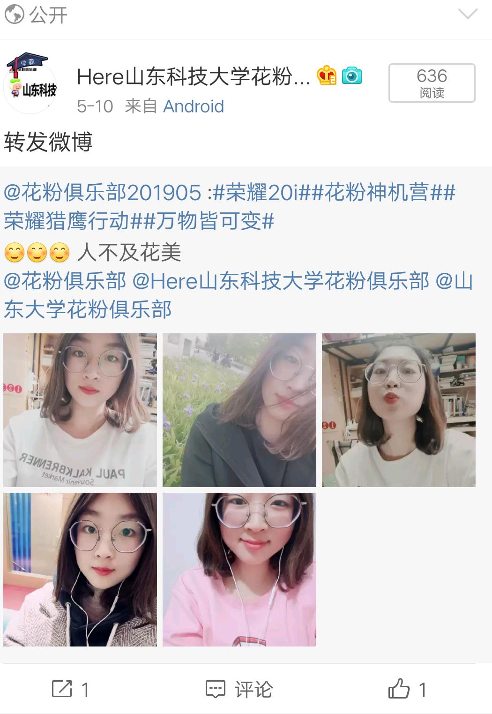 Screenshot_2019_0606_110305.png