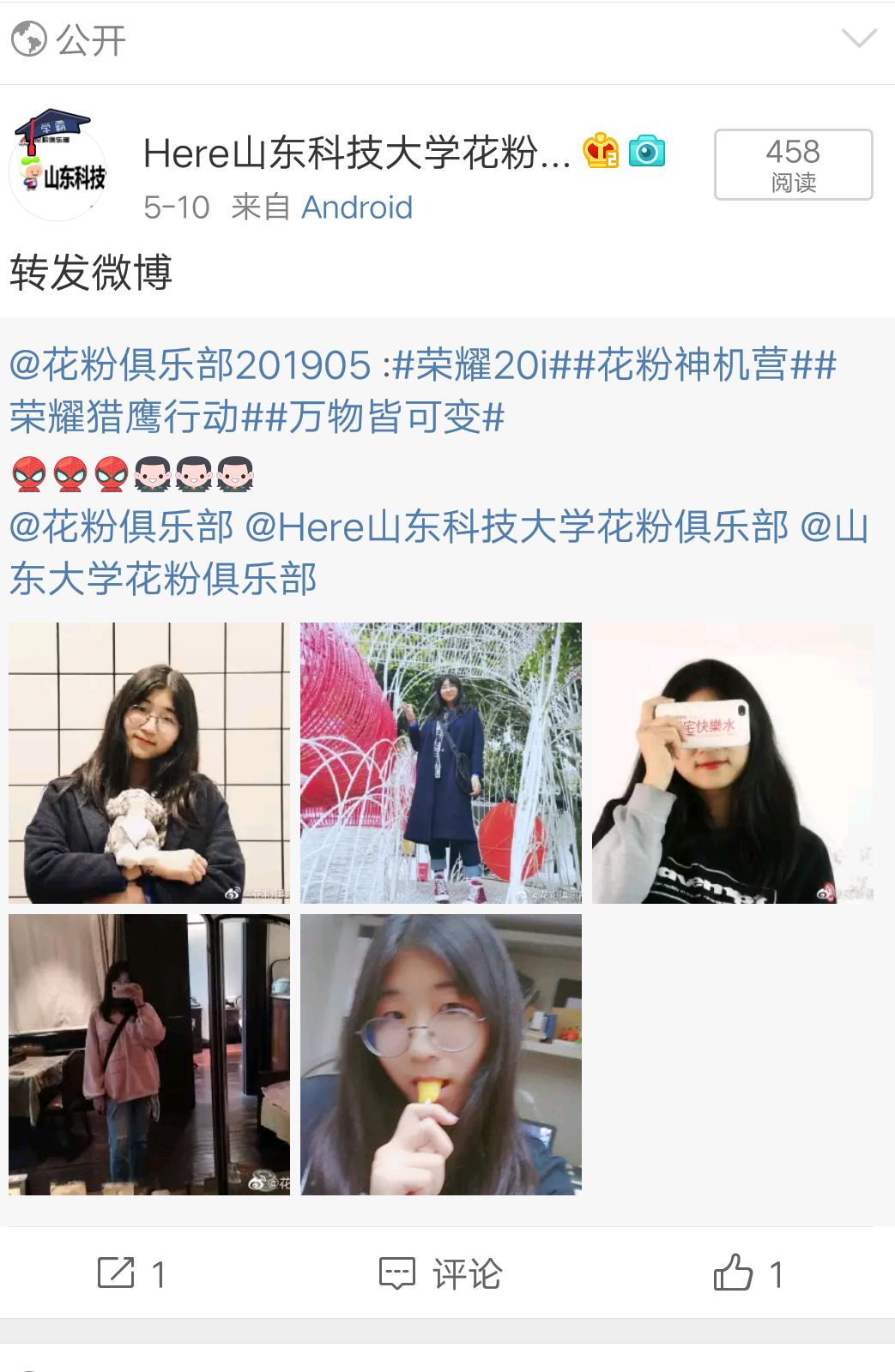 Screenshot_2019_0606_110253.png