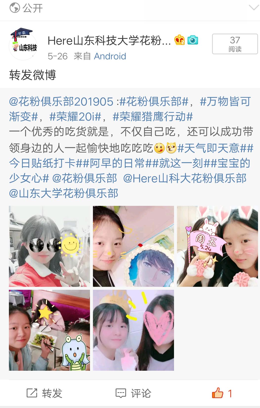 Screenshot_2019_0606_110407.png