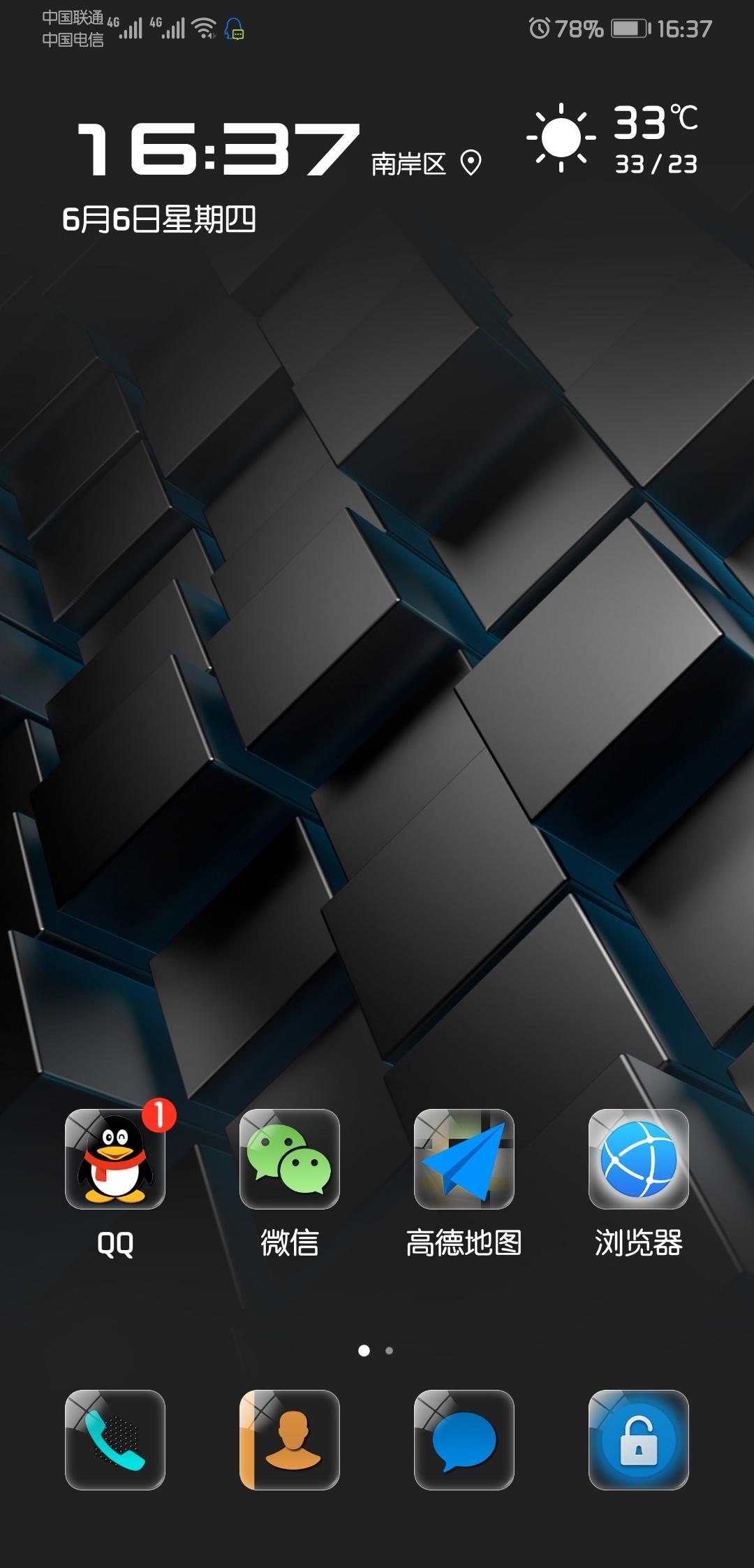 Screenshot_20190606_163720_com.huawei.android.lau.jpg