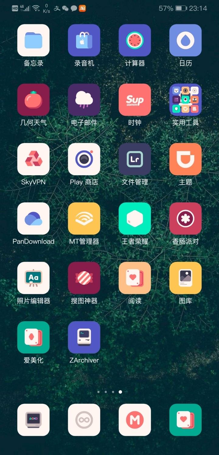 Screenshot_20190606_231411_com.huawei.android.launcher.jpg