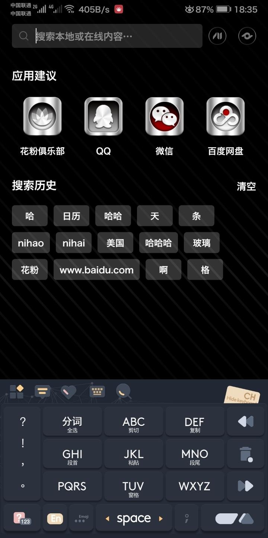 Screenshot_20190608_183509_com.huawei.android.launcher.jpg