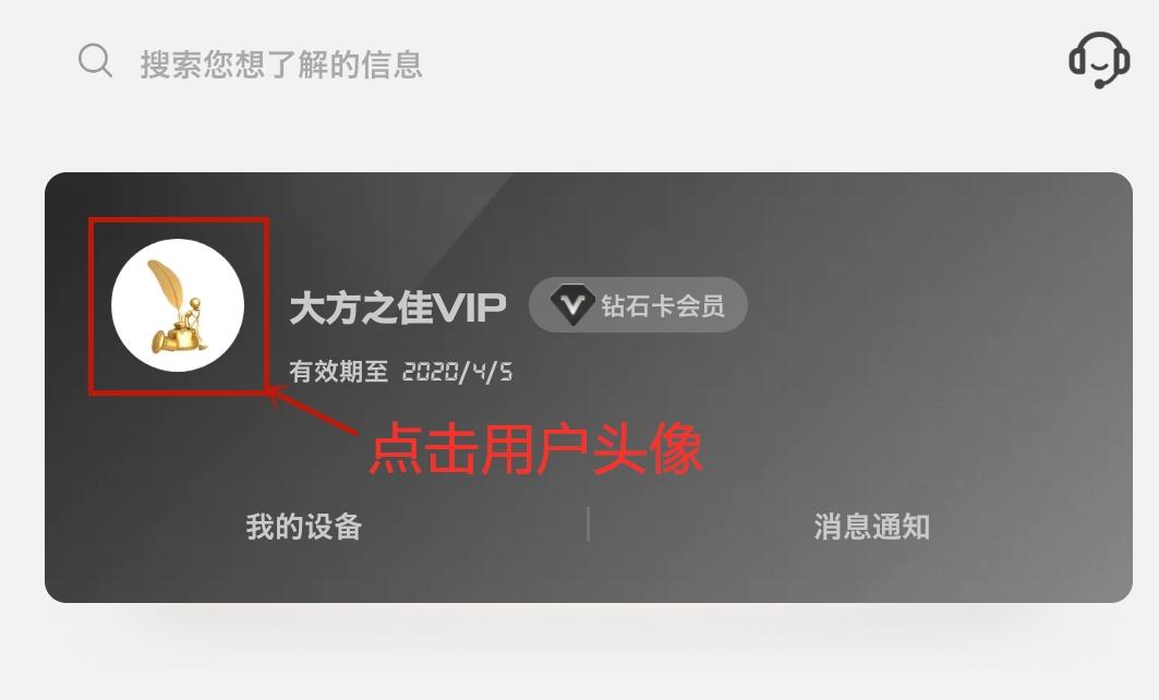 Screenshot_20190608_193958_com.huawei.phoneservice.jpg