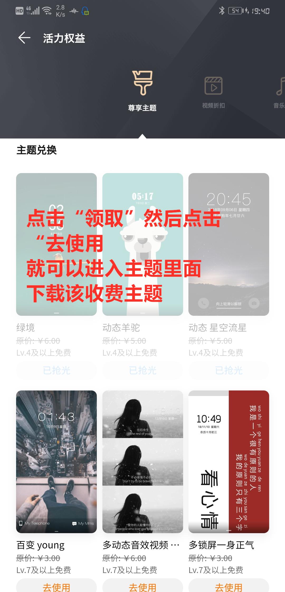 Screenshot_20190608_194050_com.huawei.mycenter.jpg