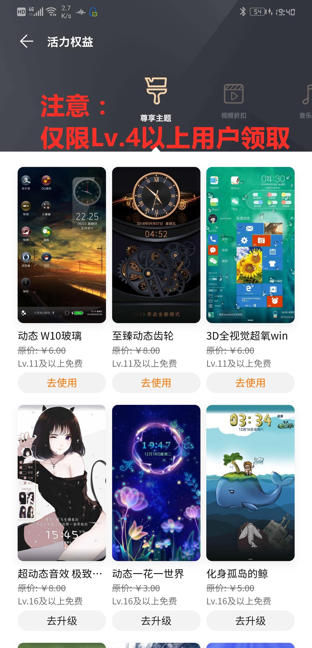 Screenshot_20190608_194059_com.huawei.mycenter.jpg