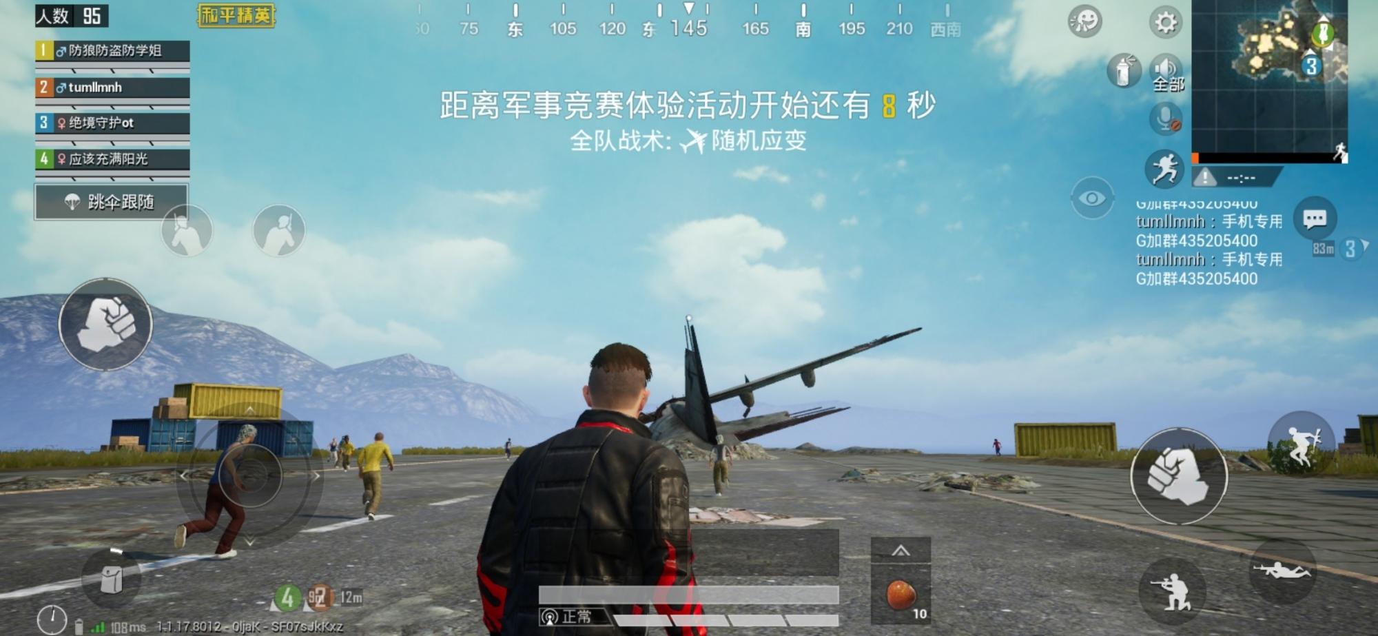 Screenshot_20190608_204540_com.tencent.tmgp.pubgmhd.jpg