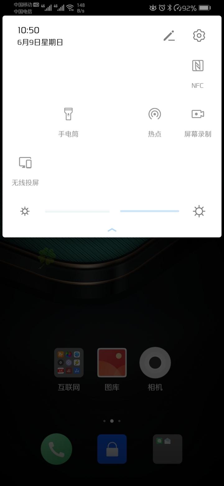 Screenshot_20190609_105044_com.huawei.android.launcher.jpg