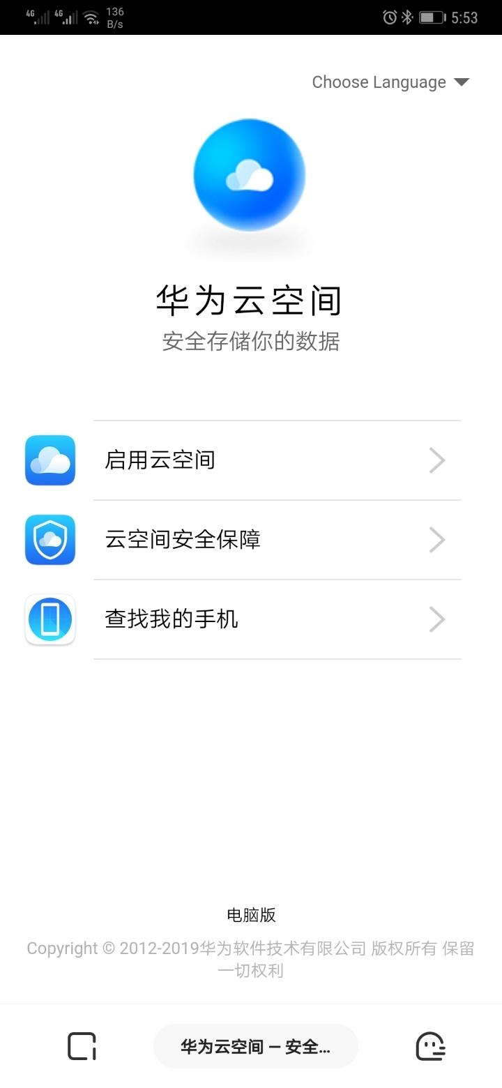 Screenshot_20190609_175333_com.quark.browser.jpg