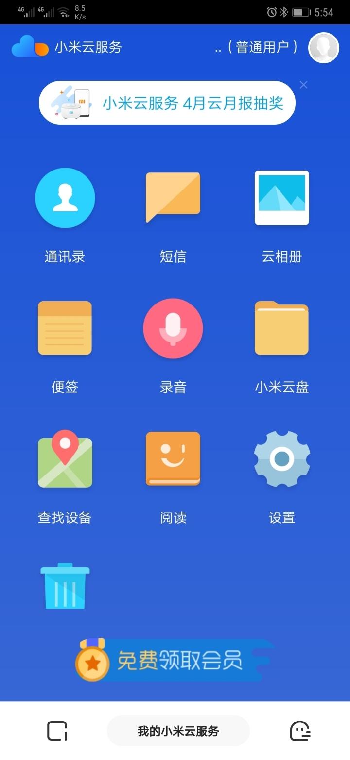 Screenshot_20190609_175419_com.quark.browser.jpg