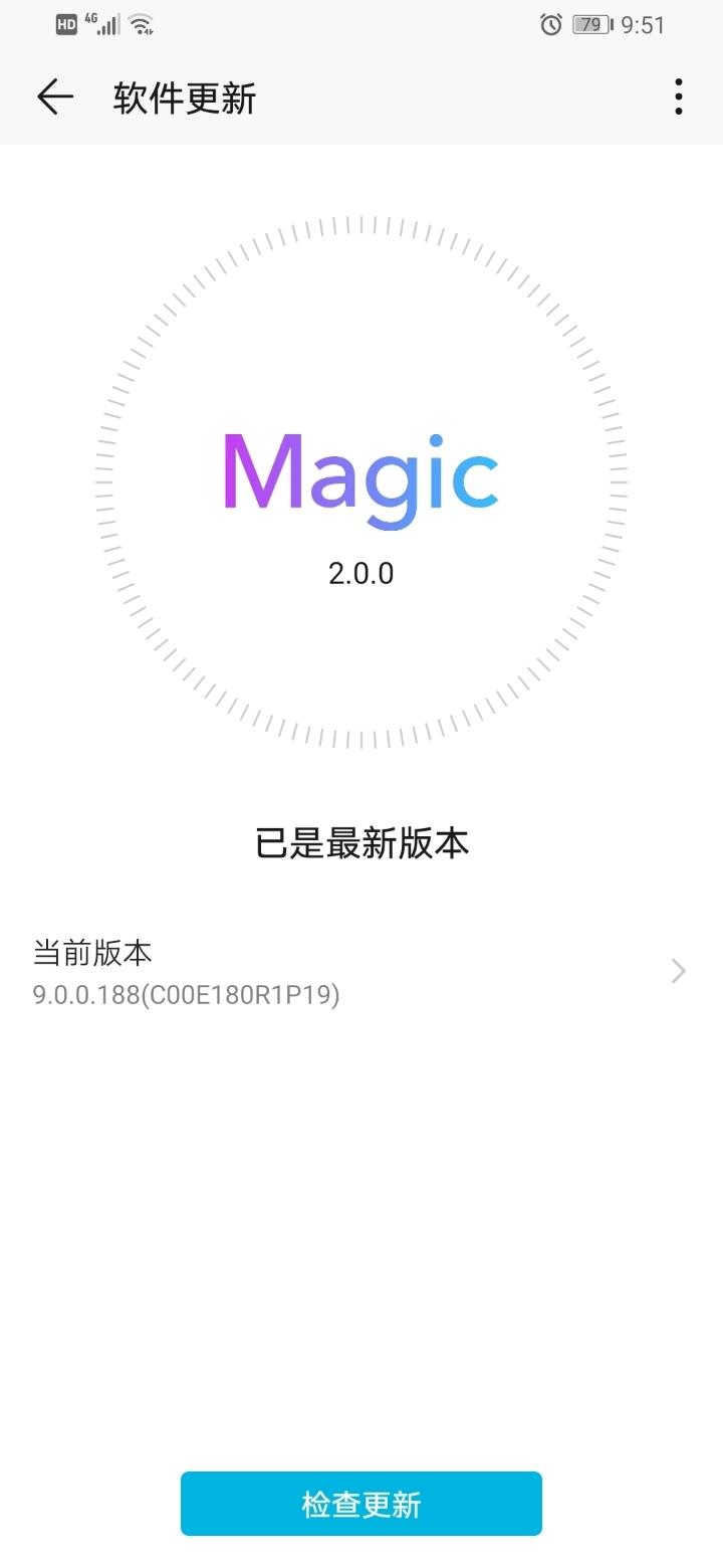 Screenshot_20190610_215154_com.huawei.android.hwouc.jpg