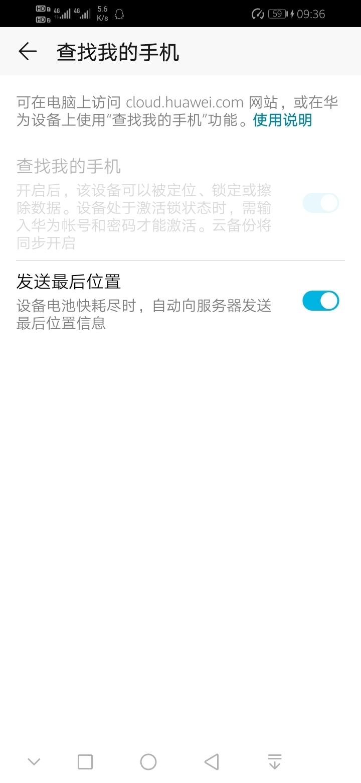 Screenshot_20190611_093643_com.huawei.hidisk.jpg
