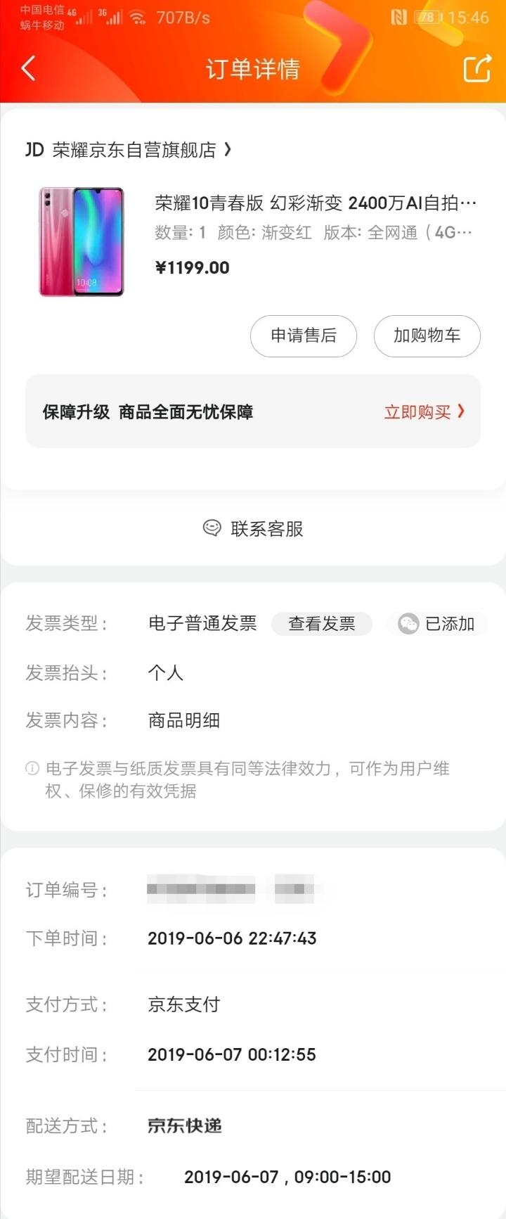 Screenshot_20190612_154736.jpg