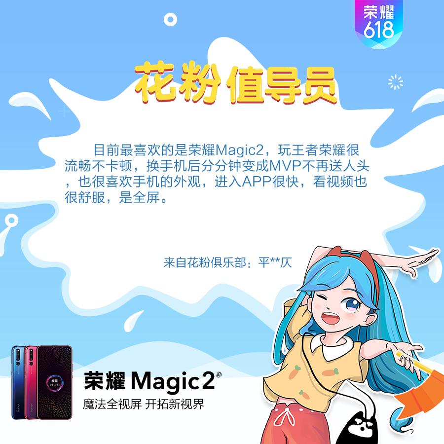 花粉指导员magic.jpg