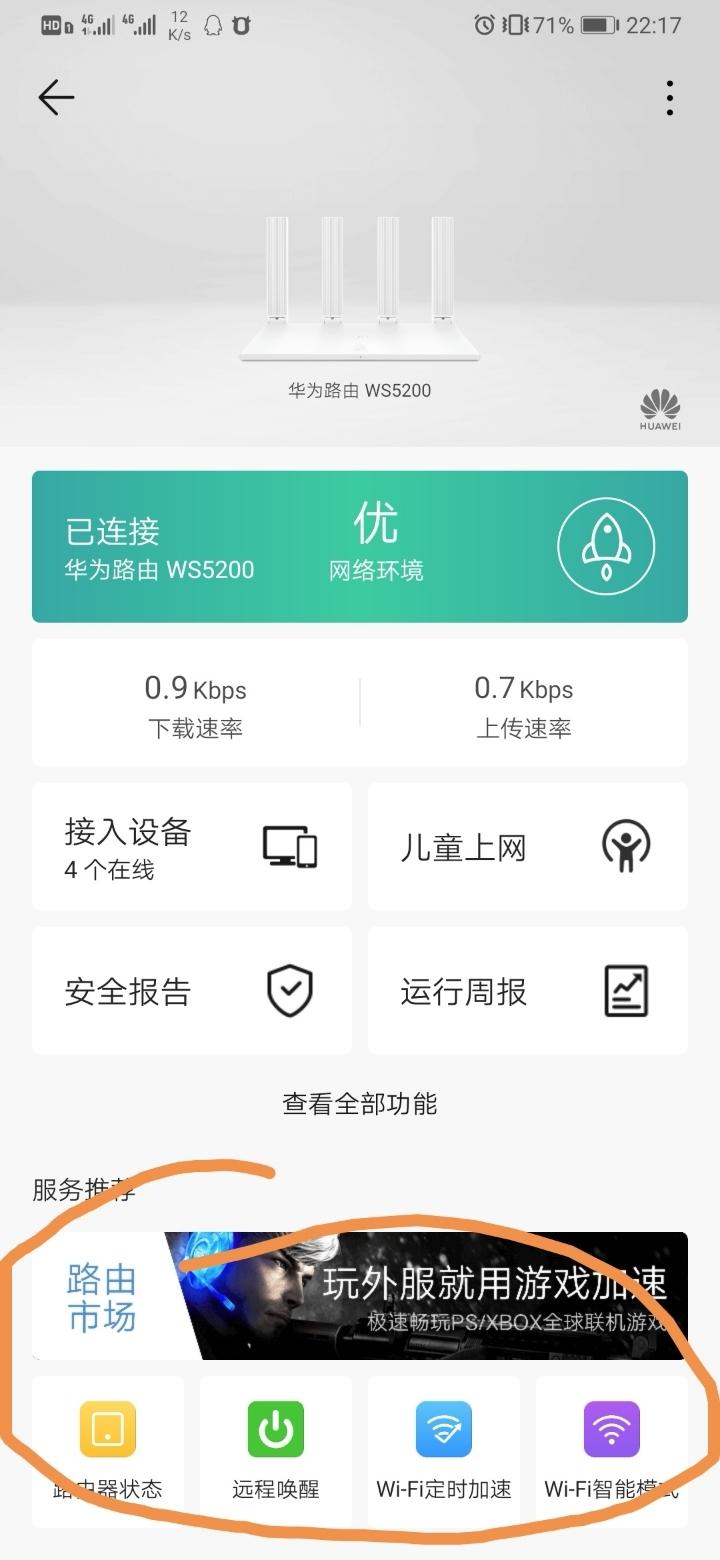 Screenshot_20190614_221325.jpg