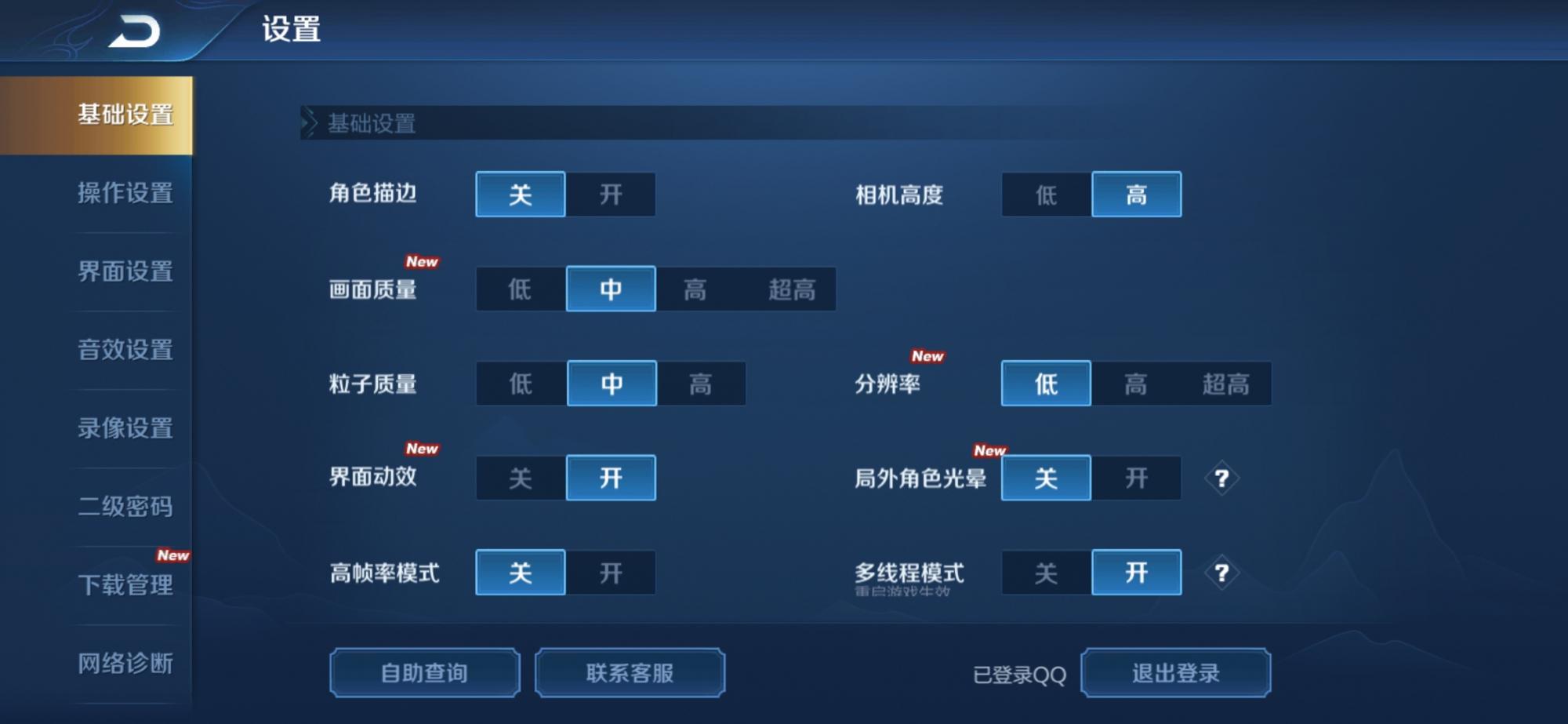 Screenshot_20190615_113523_com.tencent.tmgp.sgame.jpg