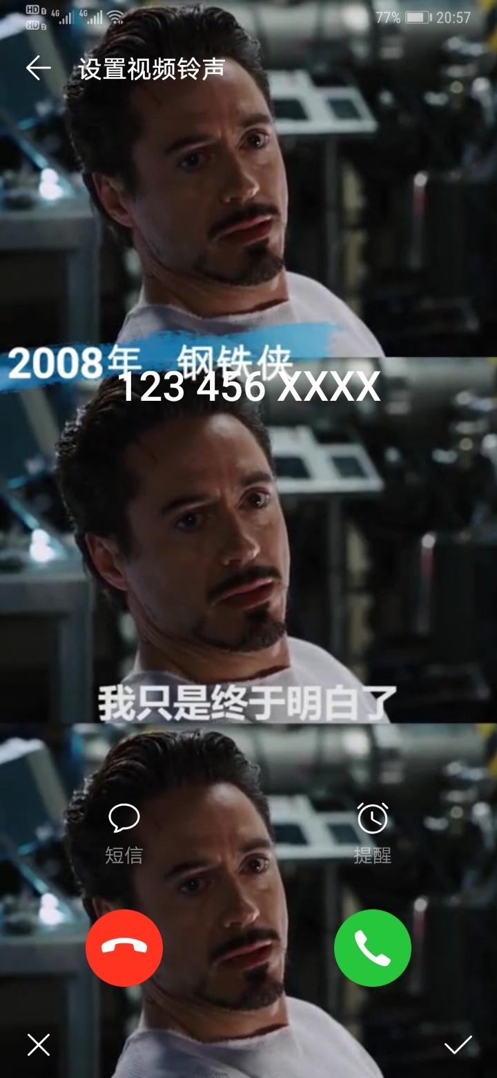 Screenshot_20190615_205702_com.android.incallui.jpg