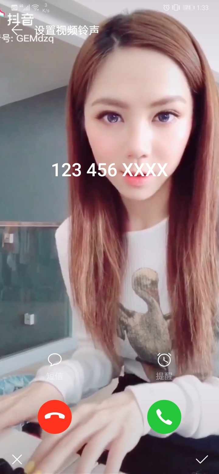 Screenshot_20190615_133320_com.android.incallui.jpg