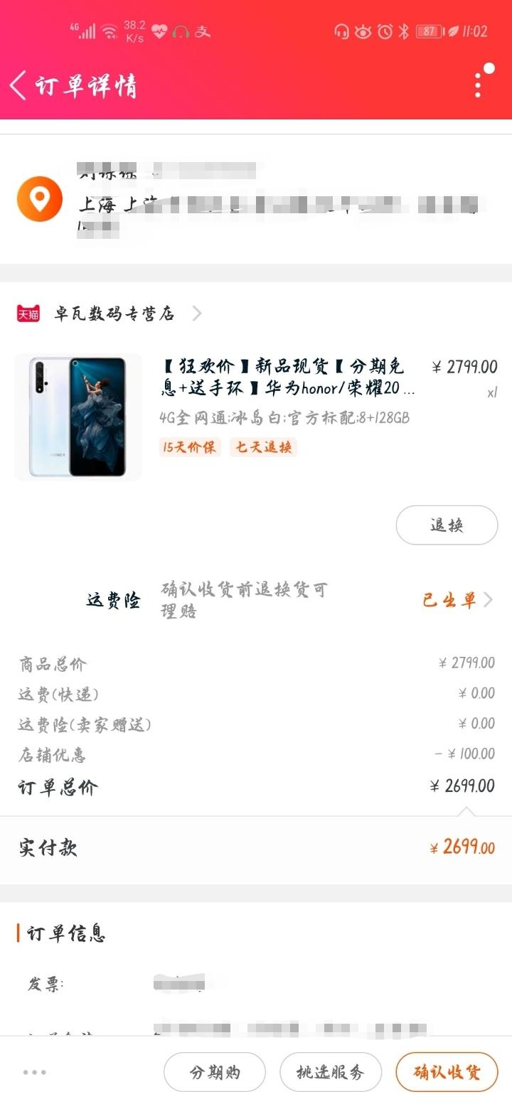 Screenshot_20190616_055859.jpg