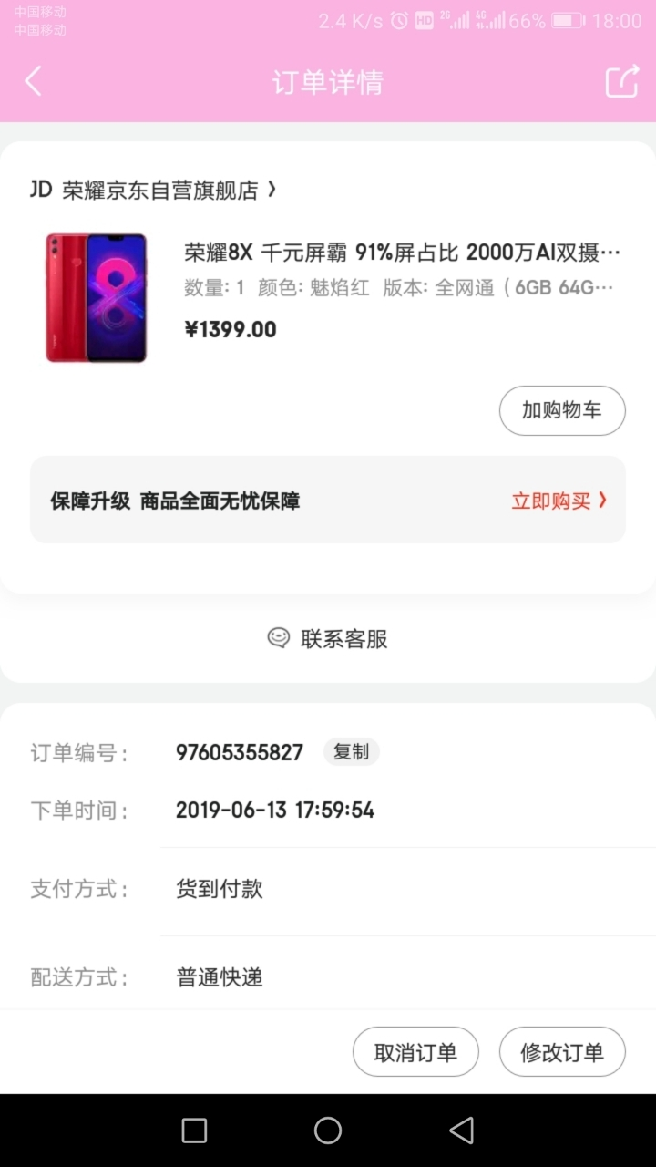 Screenshot_20190613-180040.jpg