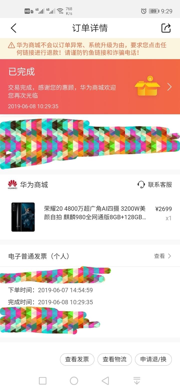 Screenshot_20190616_093035.jpg