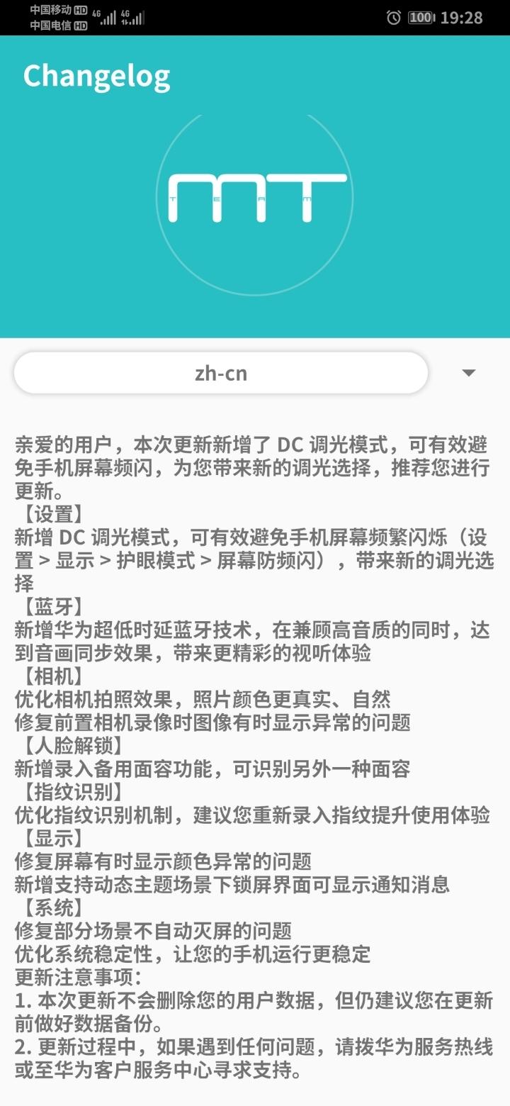 Screenshot_20190616_192842_com.teammt.gmanrainy.huaweifirmwarefinder.jpg