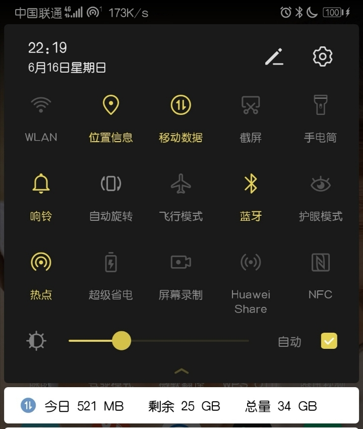 Screenshot_20190616_222019.jpg