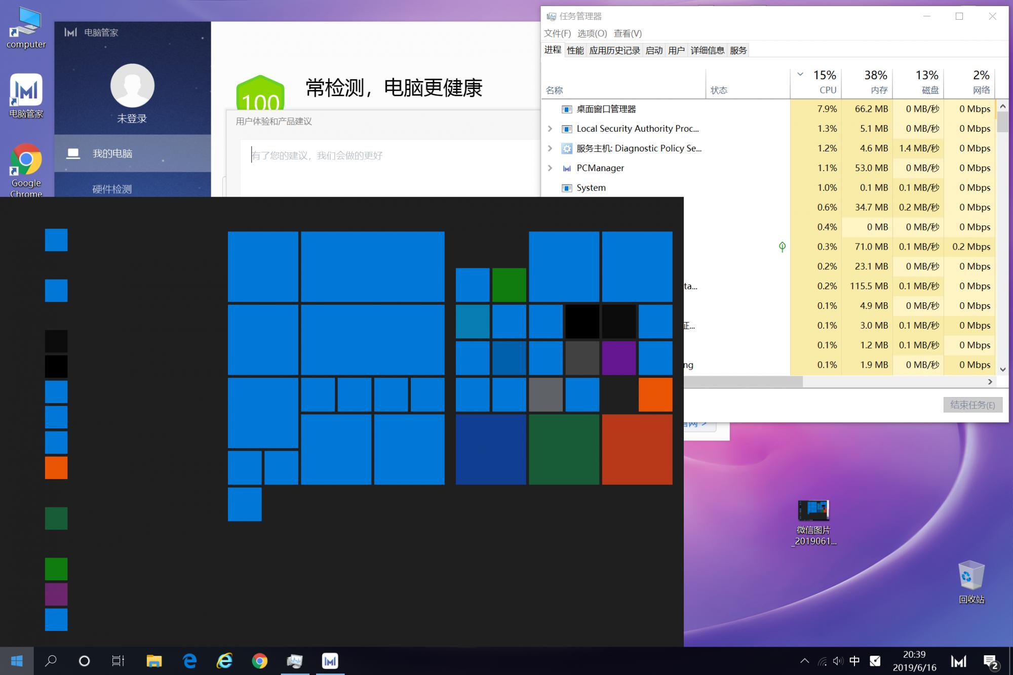 蓝屏无法显示.png