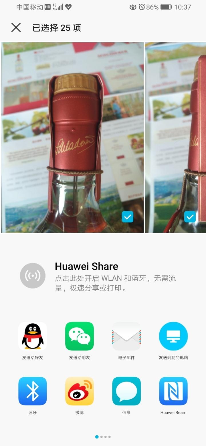 Screenshot_20190617_103702_com.huawei.android.internal.app.jpg