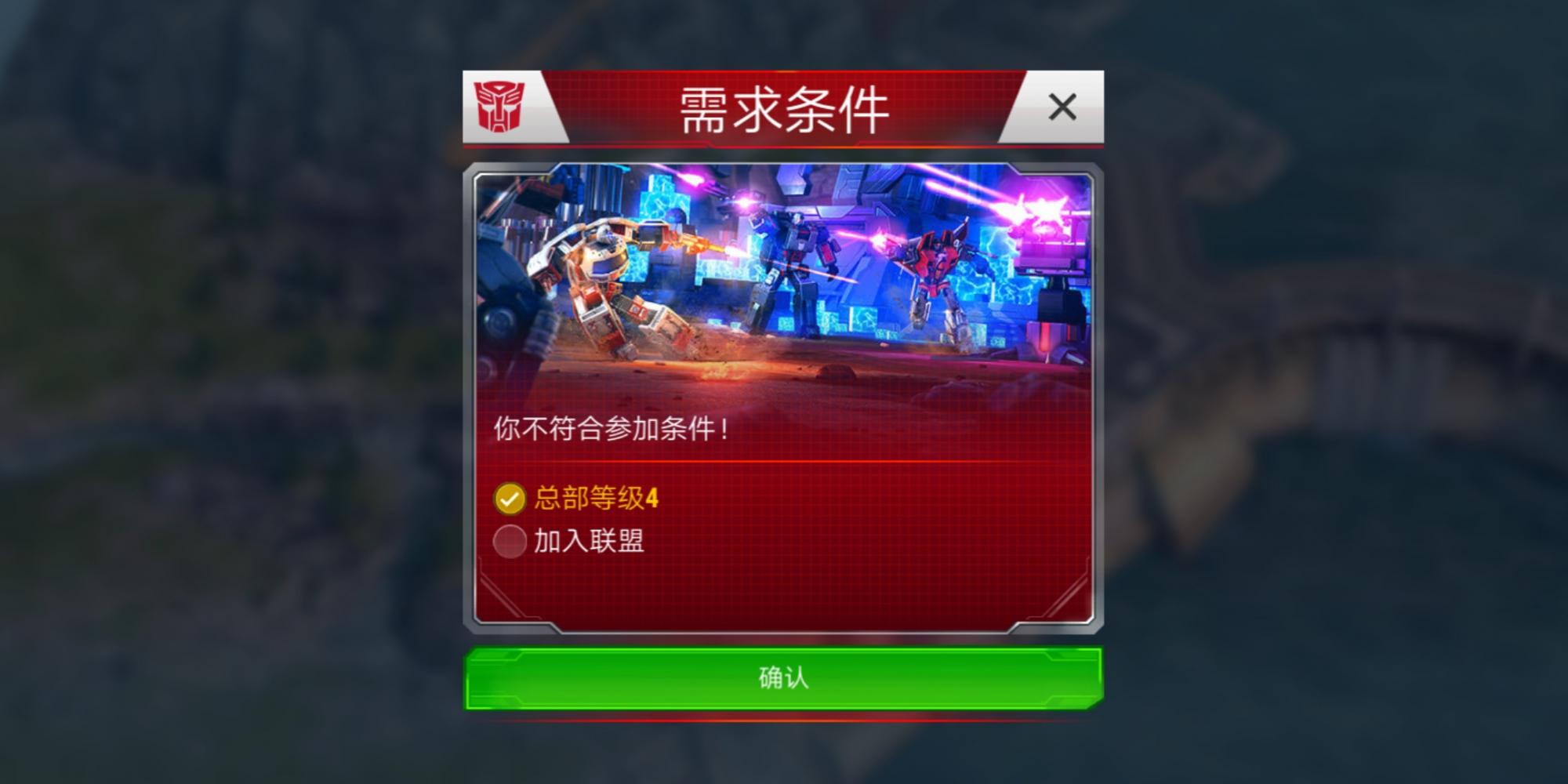 Screenshot_20190617-074952.jpg