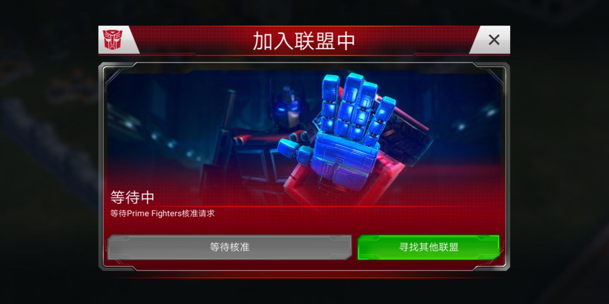 Screenshot_20190617-075414.jpg