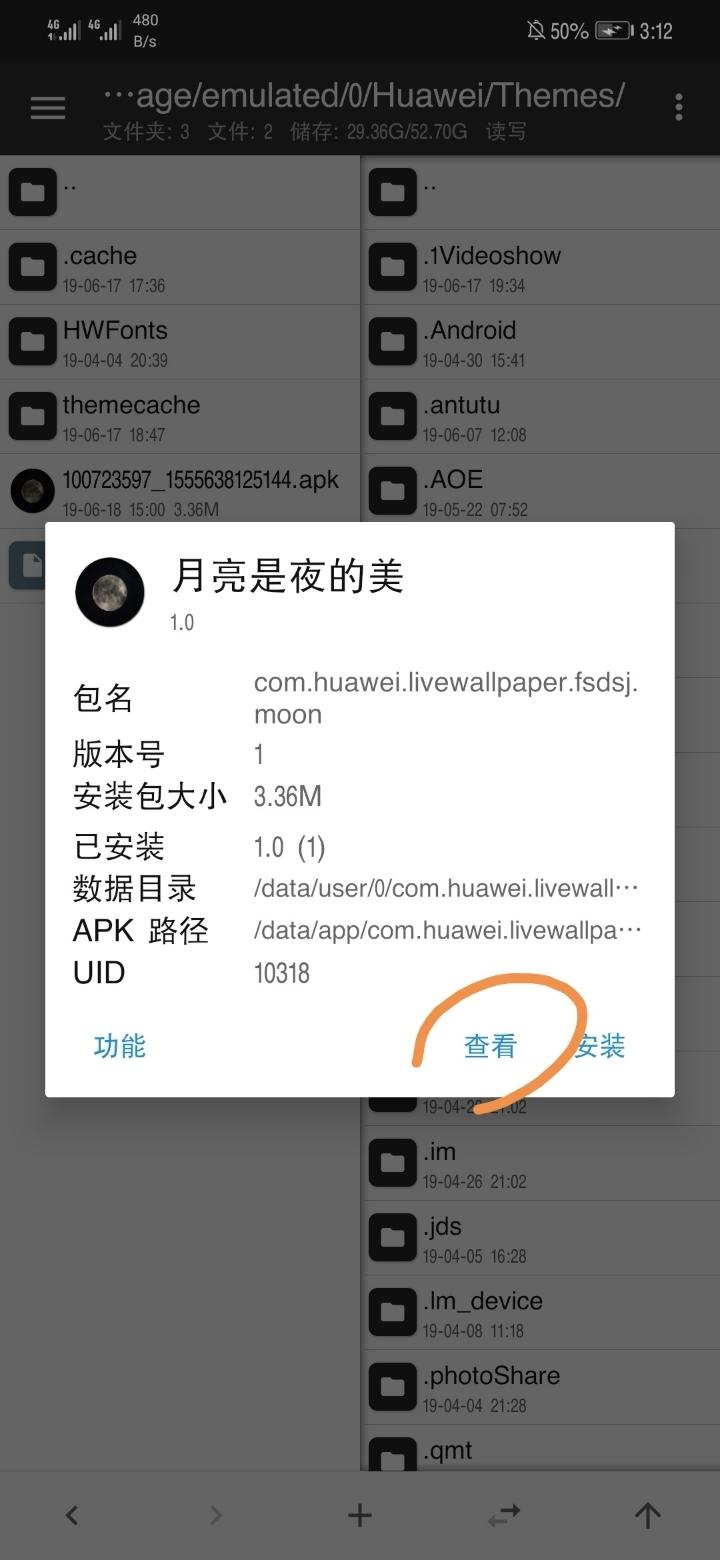 Screenshot_20190618_151219.jpg