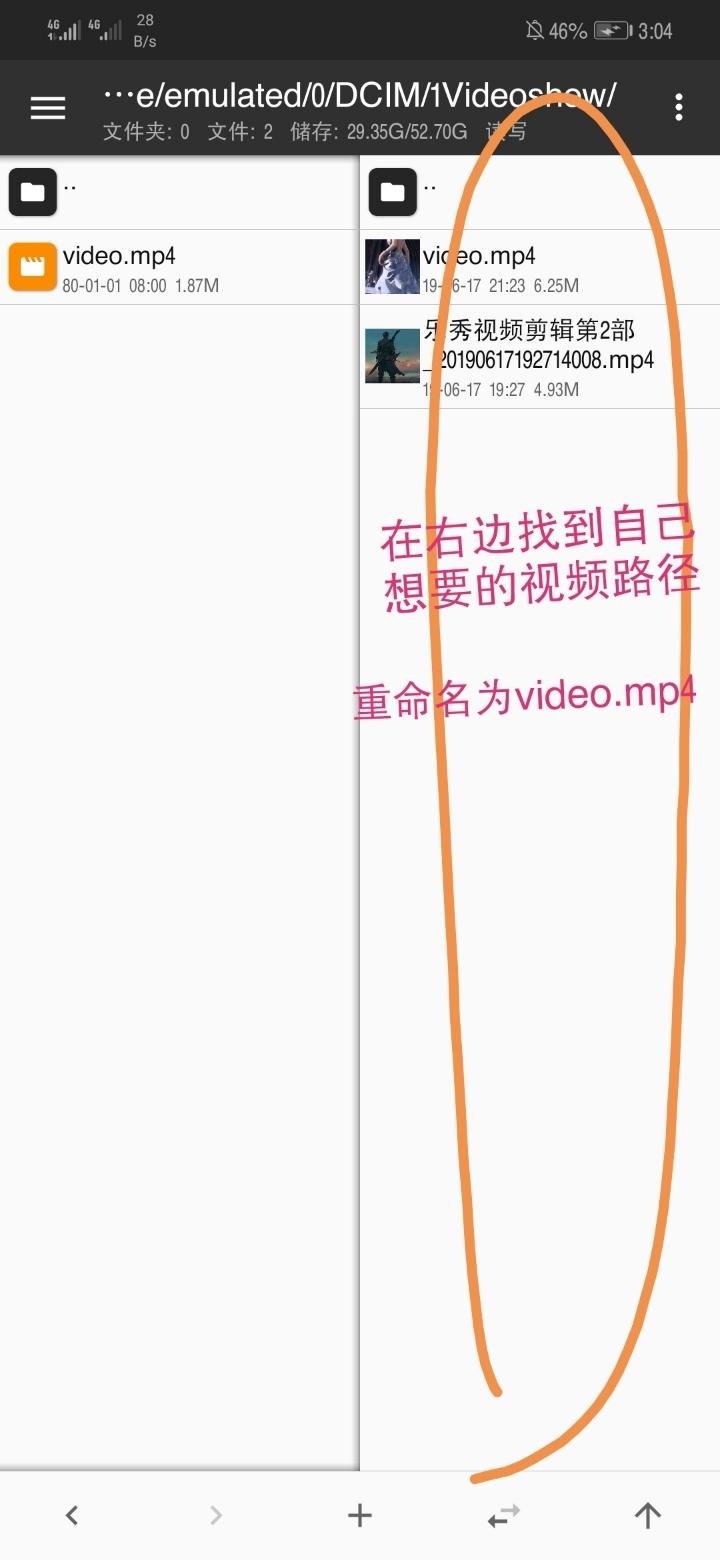 Screenshot_20190618_151411.jpg