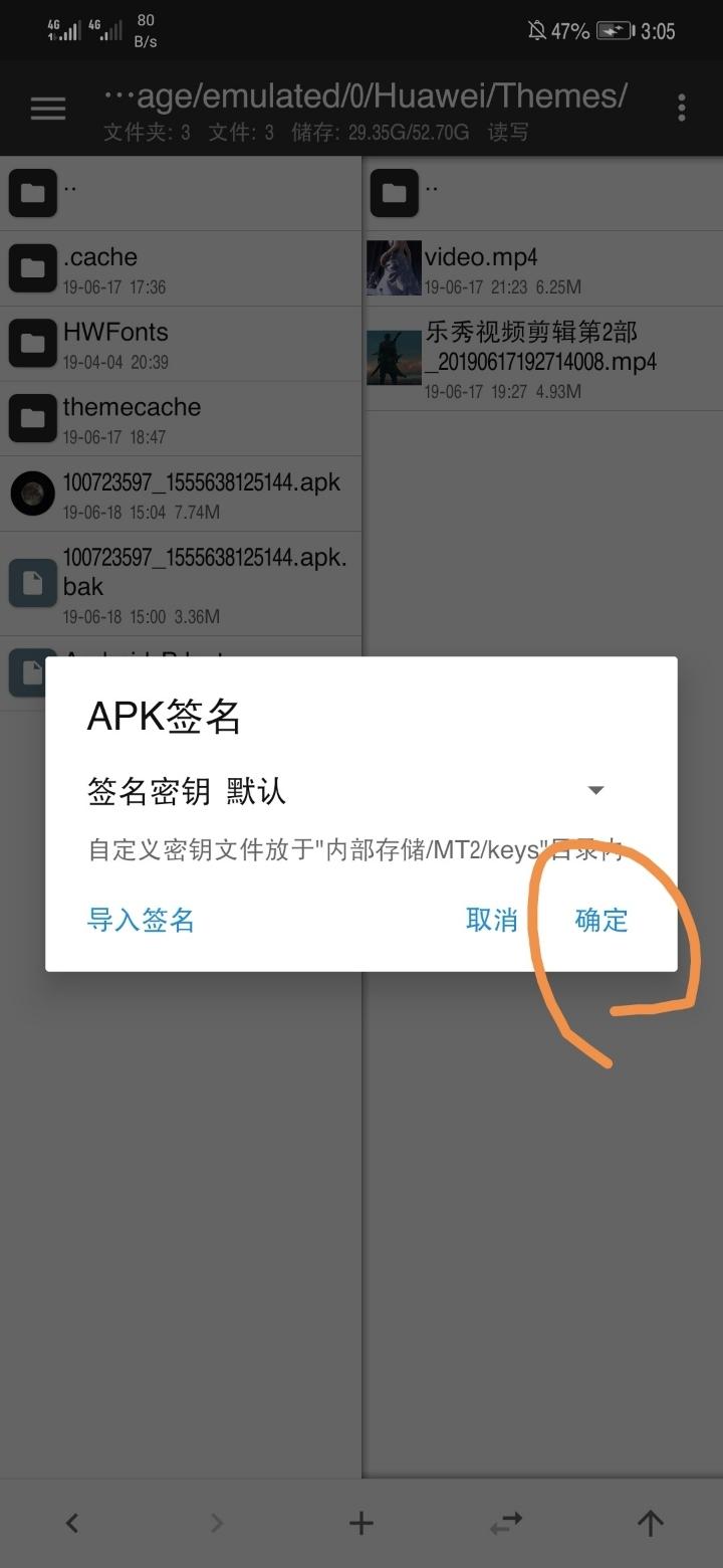 Screenshot_20190618_151716.jpg