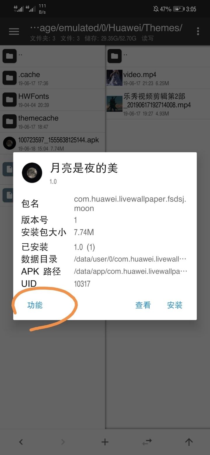 Screenshot_20190618_151646.jpg