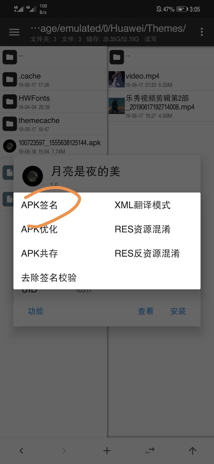 Screenshot_20190618_151701.jpg