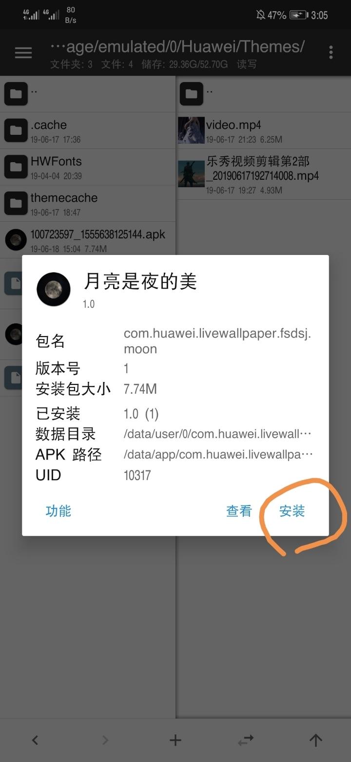 Screenshot_20190618_151751.jpg